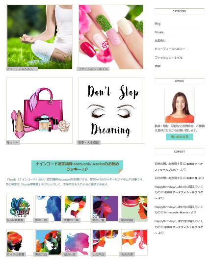 wordpress既存サイトのTOPページ改修制作事例